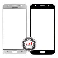 گلس تعمیراتی سامسونگ سفید Glass Samsung Galaxy J7 PRIME ON7