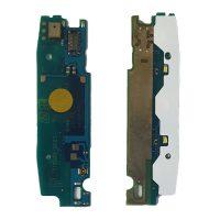 فلت کی پد Keypad Sony Ericsson Xperia X12