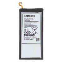 باتری سامسونگ اورجینال battery A9 A900
