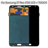 LCD SAMSUNG J701 J7 CORE ORIGINAL NO FRAME BLACK ال سی دی