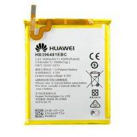 باتری هوآوی Battery Huawei Honor 5X G7 Plus G8X G8 Y6 2 Y6-2 6LTE