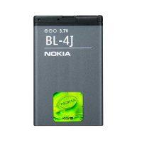 باتری گوشی نوکیا Battery Nokia BL-4J C6 C6-00