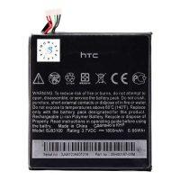 باتری اچ تی سی Battery HTC BJ83100 1800mAh One X