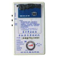 تستر ال سي دي نوکيا LCD TESTER BOX NOKIA 6300