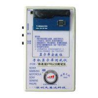 تستر ال سي دي نوکيا LCD TESTER BOX NOKIA N70