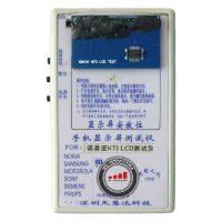 LCD TESTER BOX NOKIA N73