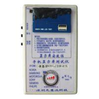 تستر السيدي نوکيا LCD TESTER BOX NOKIA N95