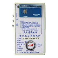 تستر ال سي دي سونی LCD TESTER BOX SONYS500