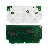 کی پد سونی flex Keypad Sony W995